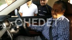 Malaysian Prime Minister Dr. Mahatir Mohammad Impressed with Geely Boyue 14