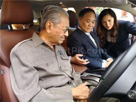 Malaysian Prime Minister Dr. Mahatir Mohammad Impressed with Geely Boyue 5