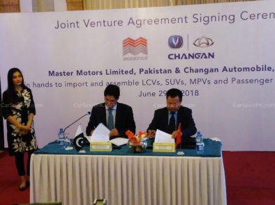 Master Motors and Changan Signs Joint Venture Agreement 4