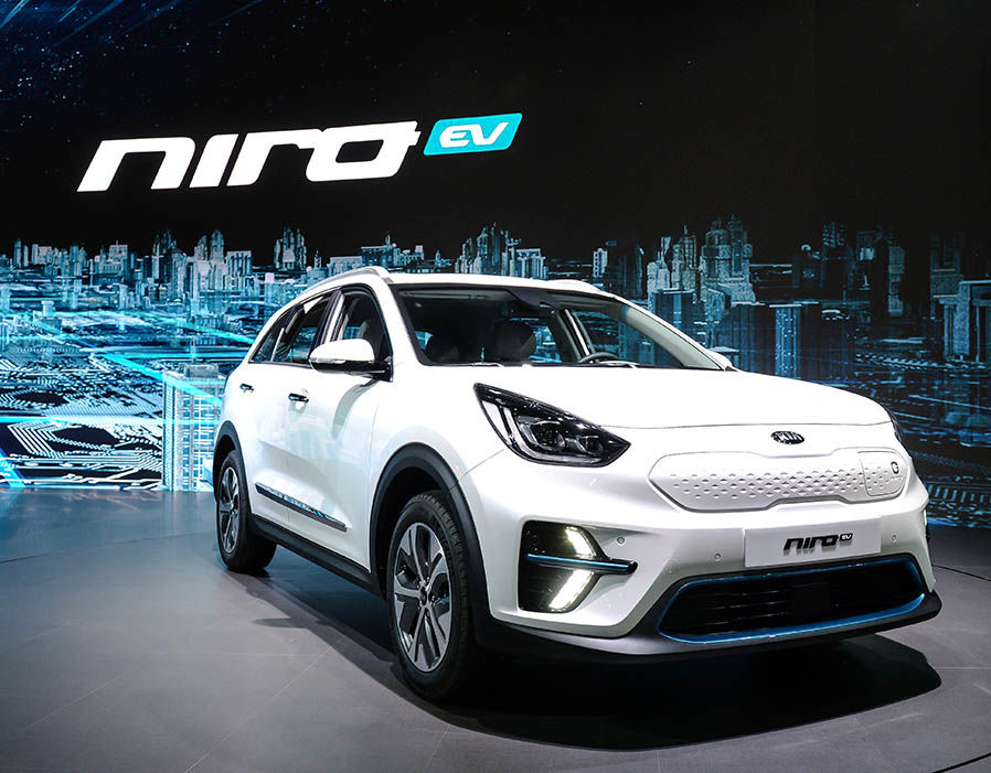 Kia Reveals the All-Electric Niro EV 1