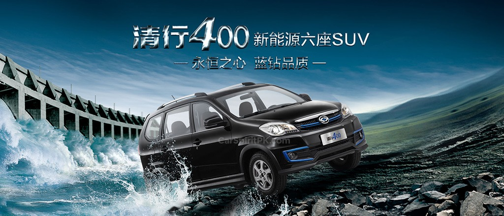 FAW Sirius S80 Gets a New Life in China 1