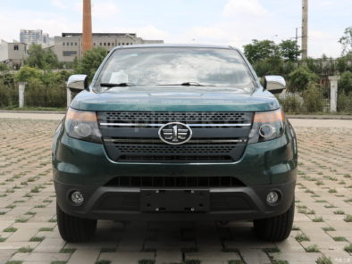 2018 FAW Blue Ship T340 Pickup Launched in China 63