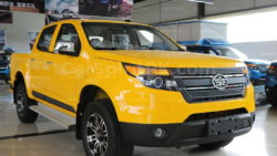 2018 FAW Blue Ship T340 Pickup Launched in China 84
