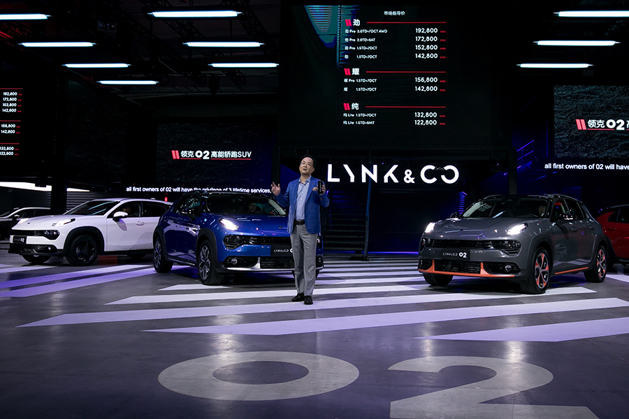 Geely's Lynk & Co 02 Launched 4