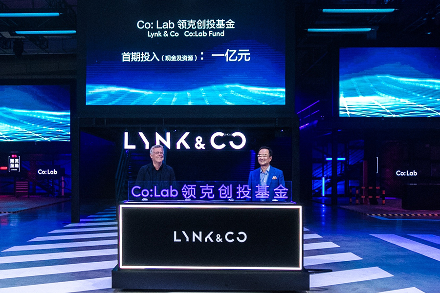 Geely's Lynk & Co 02 Launched 6