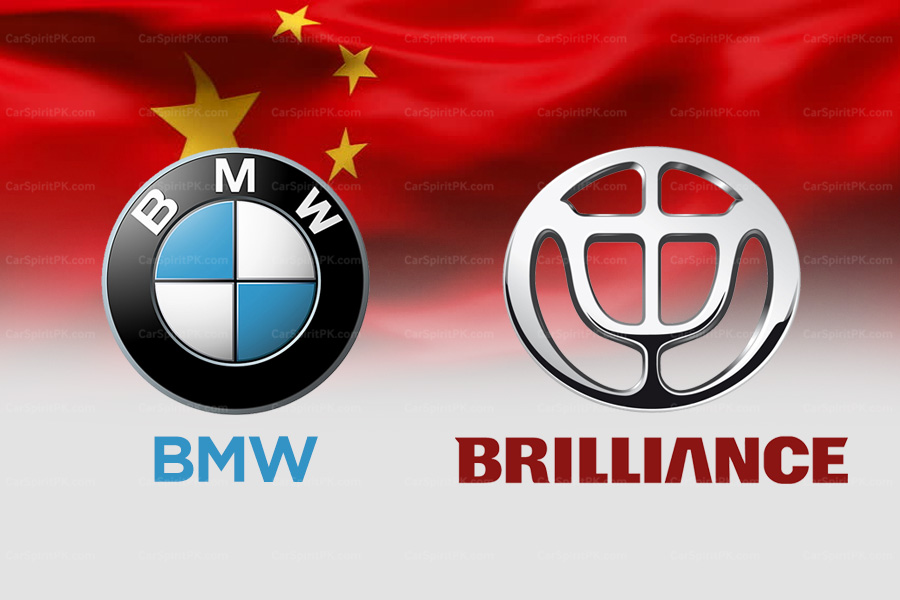 BMW Set to Raise Stake in Brilliance JV Above 50% 2