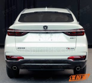 The Changan CS85 Coupe SUV 3