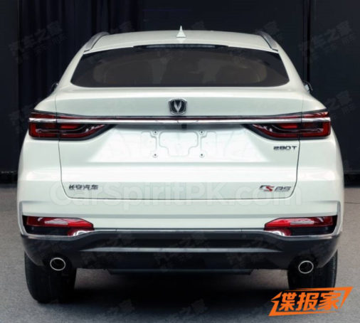 The Changan CS85 Coupe SUV 2
