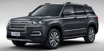 The Changan CS85 Coupe SUV 9