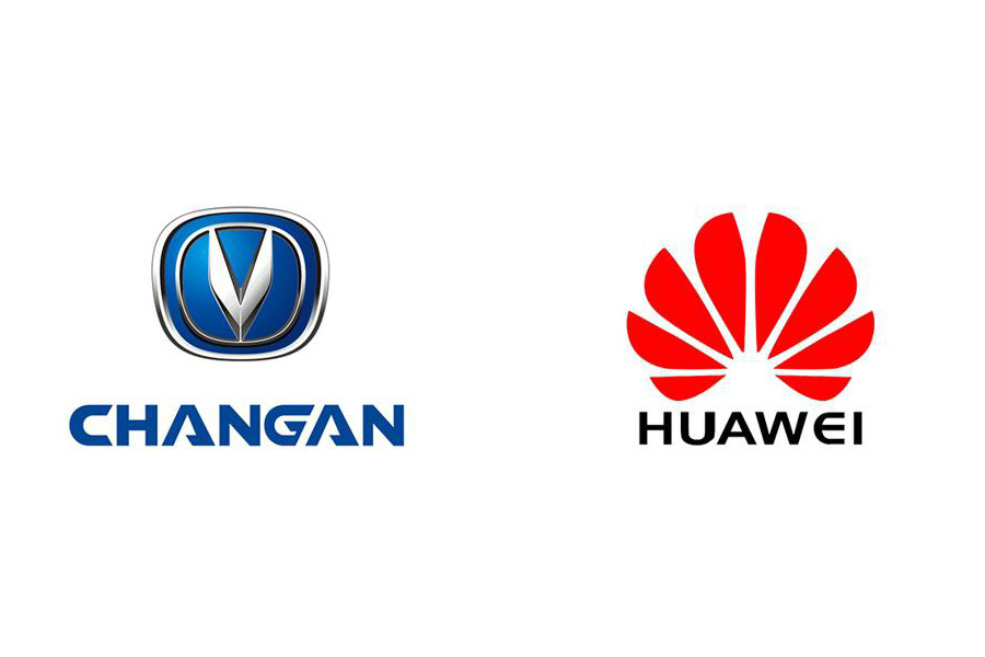 Changan Join Hands With Huawei 3