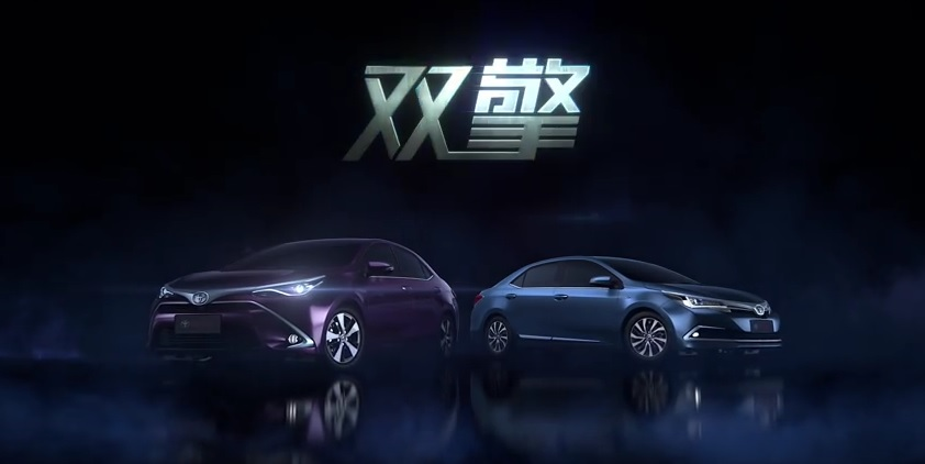 Toyota to Introduce Corolla plug-in Hybrid and 10 new EVs in China by 2020 13