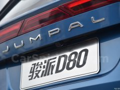 FAW All Set to Launch Jumpal D80 SUV in China 16