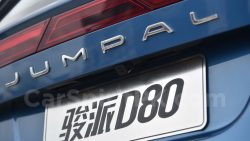 FAW All Set to Launch Jumpal D80 SUV in China 21