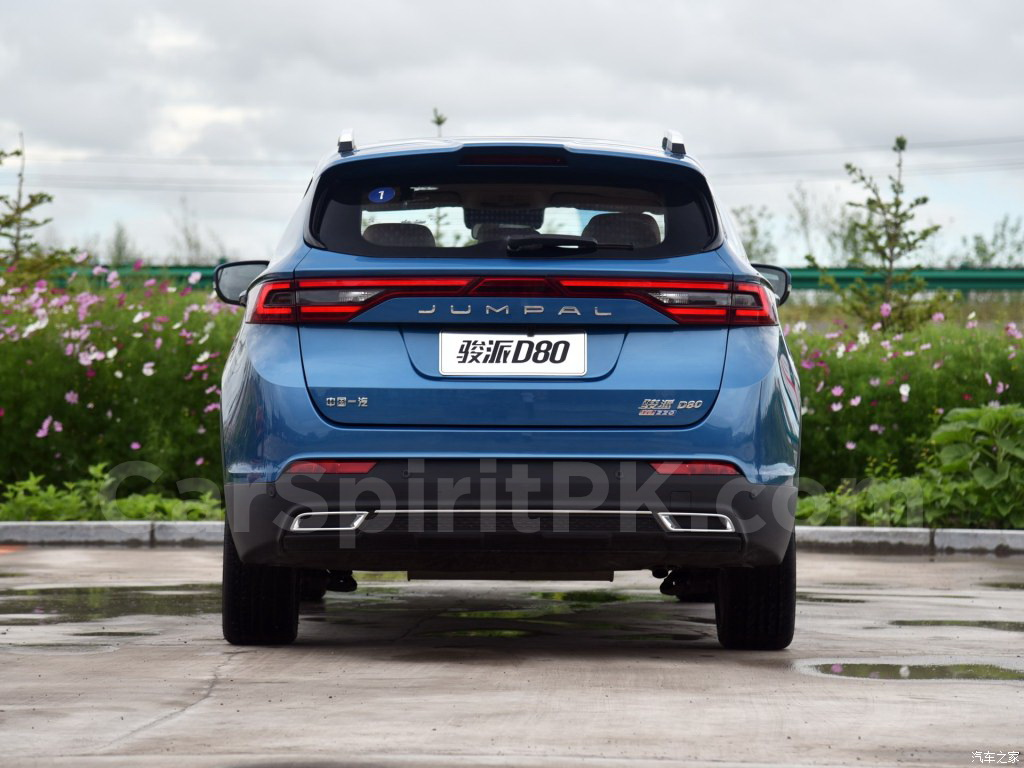 FAW All Set to Launch Jumpal D80 SUV in China 6