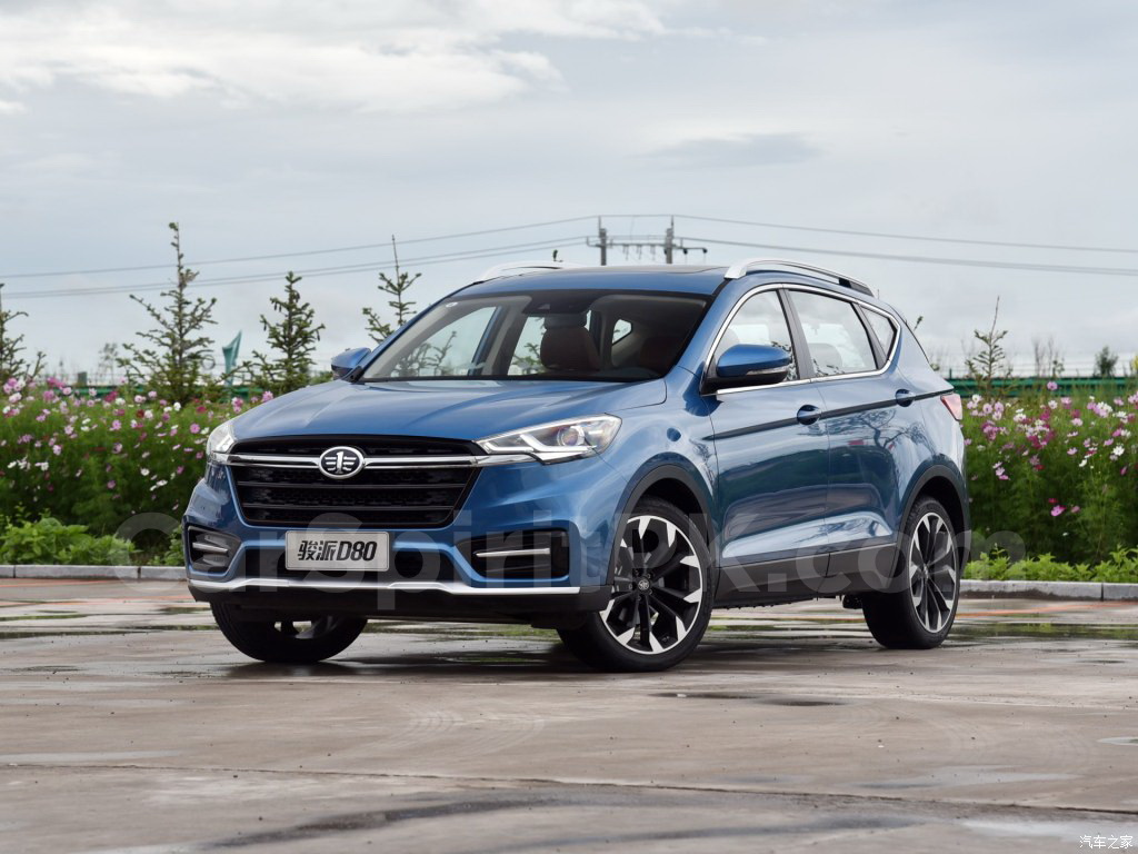 FAW All Set to Launch Jumpal D80 SUV in China 2
