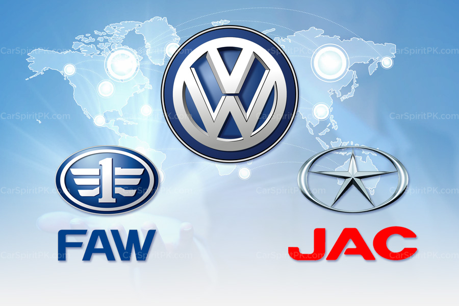 VW Signs MOUs with FAW and JAC 9