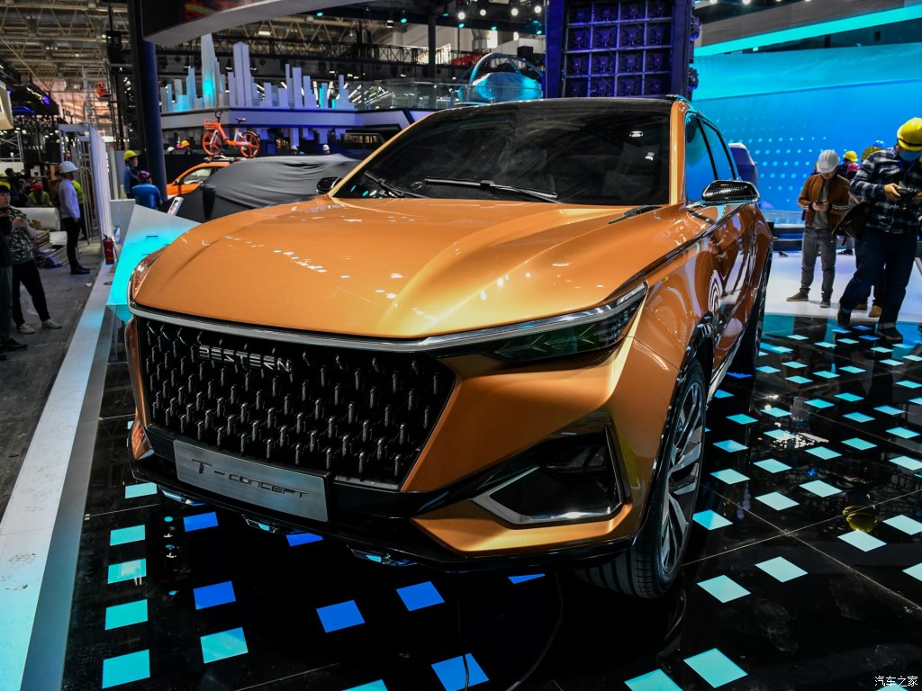 Besturn T77 will be the Most Expensive FAW SUV 7