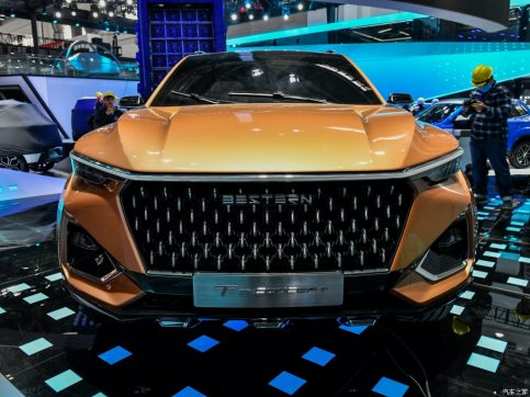 Besturn T77 will be the Most Expensive FAW SUV 5