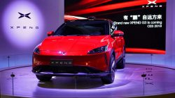 China's EV Startup XPeng Valued at 25 billion Yuan in Latest Fundraising 14