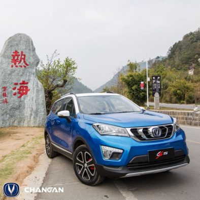 The Changan CS15 Crossover 28