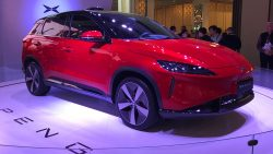 China's EV Startup XPeng Valued at 25 billion Yuan in Latest Fundraising 10