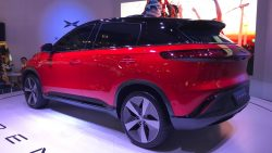 China's EV Startup XPeng Valued at 25 billion Yuan in Latest Fundraising 12