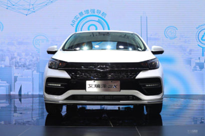The 2018 Chery Arrizo GX Sedan 5