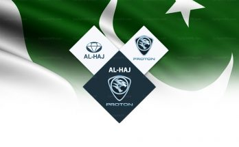 Al-Haj Gets Greenfield Status to Assemble Proton Cars in Pakistan 20
