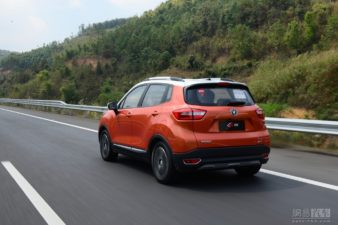 The Changan CS15 Crossover 21
