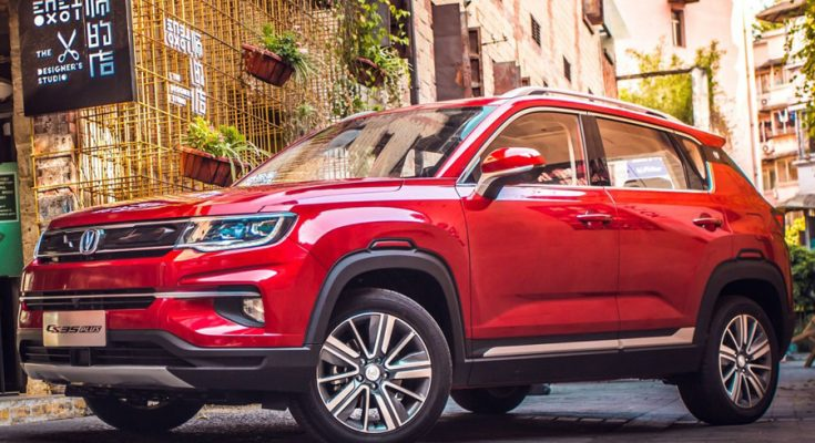Changan Releases Official Photos of CS35 Plus Crossover Ahead of Debut 1