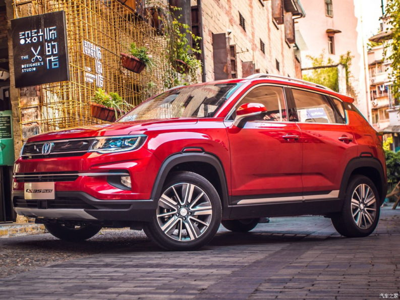 Changan Releases Official Photos of CS35 Plus Crossover Ahead of Debut 34