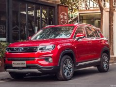 Changan Releases Official Photos of CS35 Plus Crossover Ahead of Debut 32