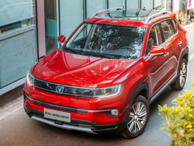 Changan Releases Official Photos of CS35 Plus Crossover Ahead of Debut 30
