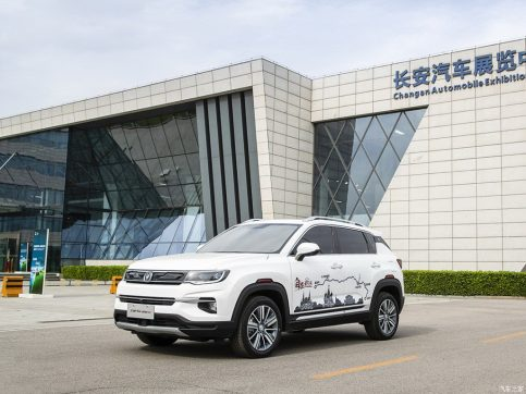 Changan Releases Official Photos of CS35 Plus Crossover Ahead of Debut 15