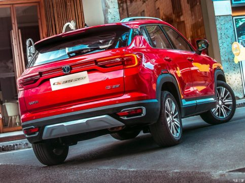 Changan Releases Official Photos of CS35 Plus Crossover Ahead of Debut 35
