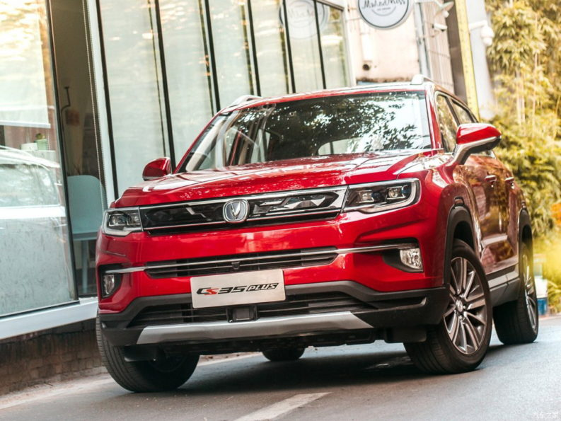 Changan Releases Official Photos of CS35 Plus Crossover Ahead of Debut 38