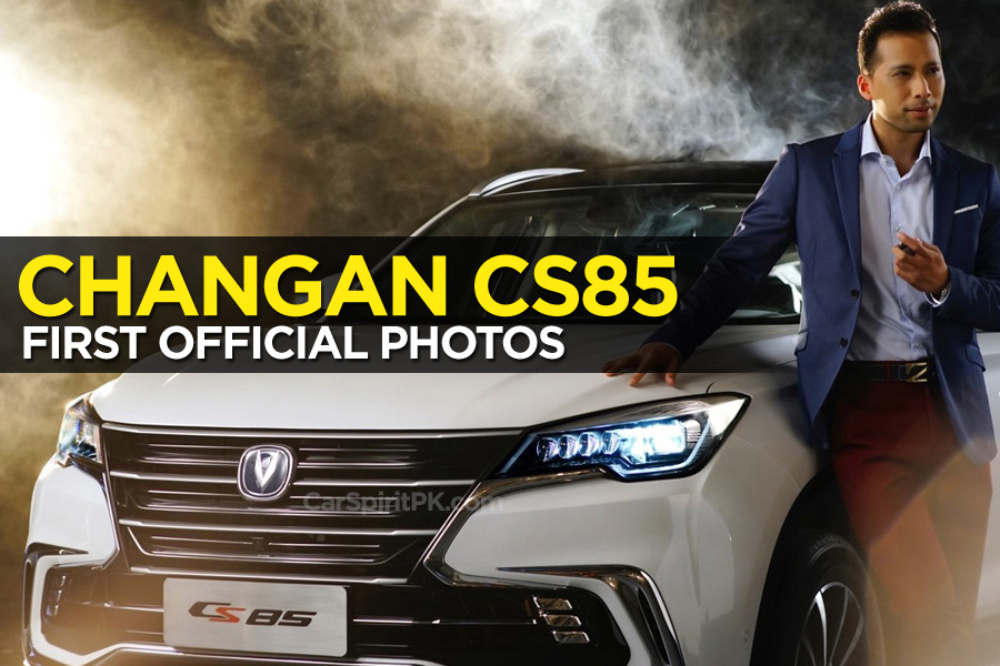 First Official Photos: Changan CS85 Coupe SUV 2
