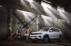 Changan Releases Official Photos of CS35 Plus Crossover Ahead of Debut 45