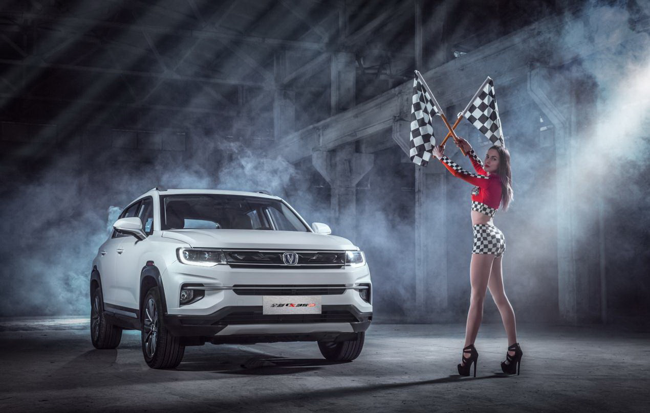 Changan Launches the CS35 Plus Crossover SUV in China 1
