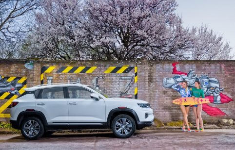 Changan Releases Official Photos of CS35 Plus Crossover Ahead of Debut 48