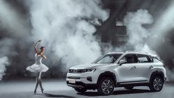 Changan Releases Official Photos of CS35 Plus Crossover Ahead of Debut 51