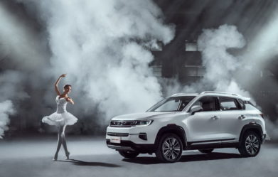 Changan Releases Official Photos of CS35 Plus Crossover Ahead of Debut 43