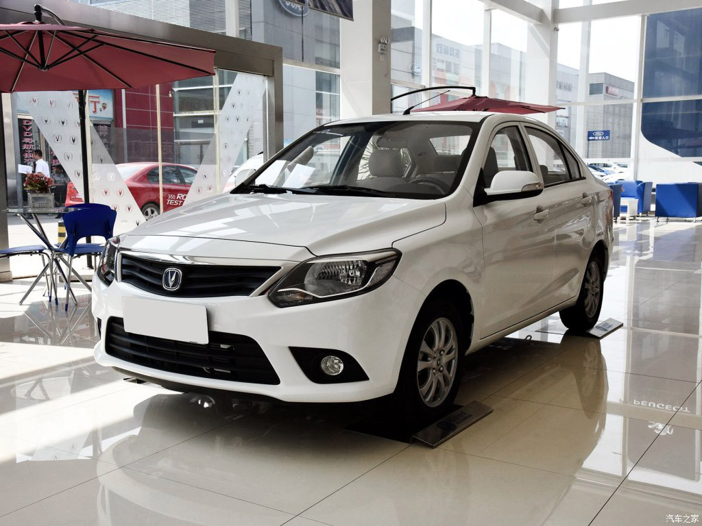 Changan V3- The Low Cost Subcompact Sedan 3