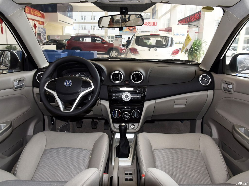 Changan V3- The Low Cost Subcompact Sedan 4