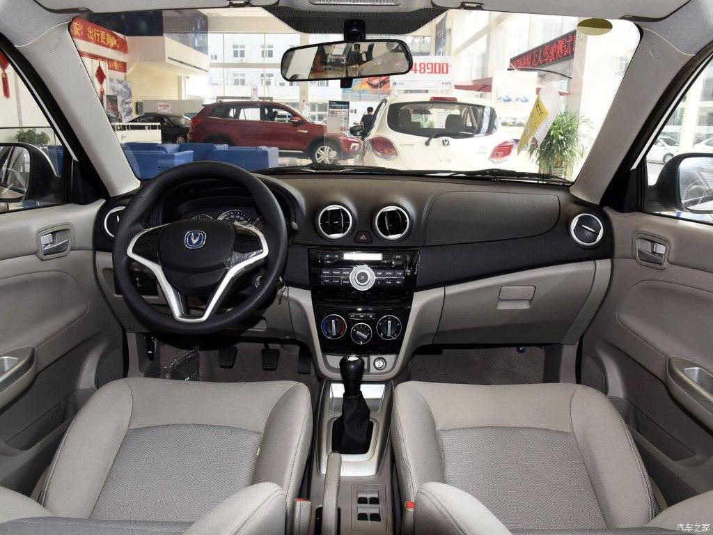 Changan V3- The Low Cost Subcompact Sedan 11