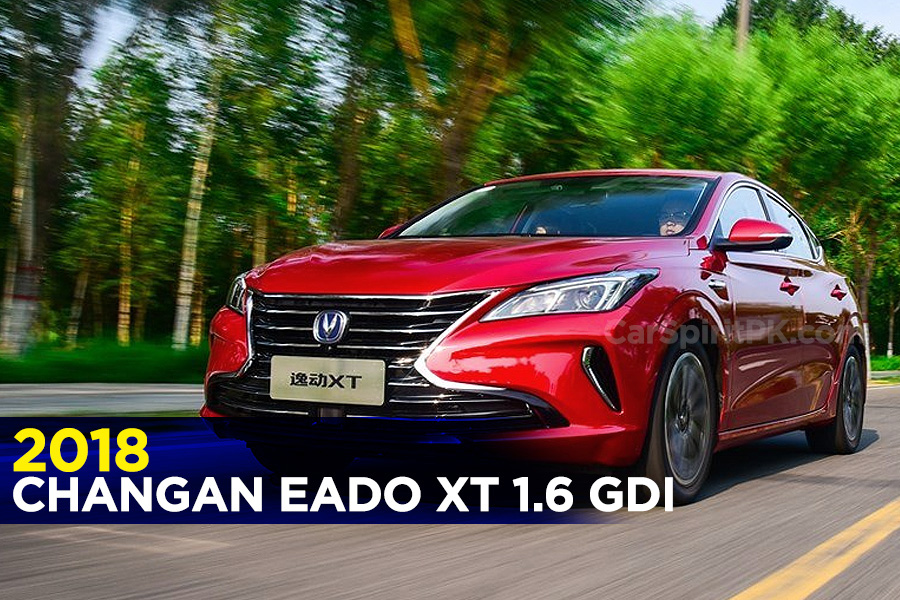 The Improved 2018 Changan Eado XT 1.6 GDI 12