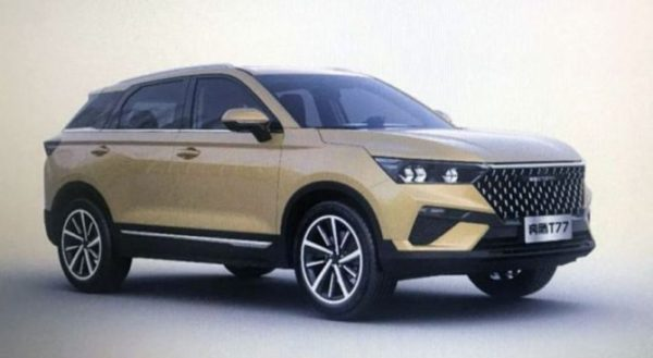 Besturn T77 will be the Most Expensive FAW SUV 1