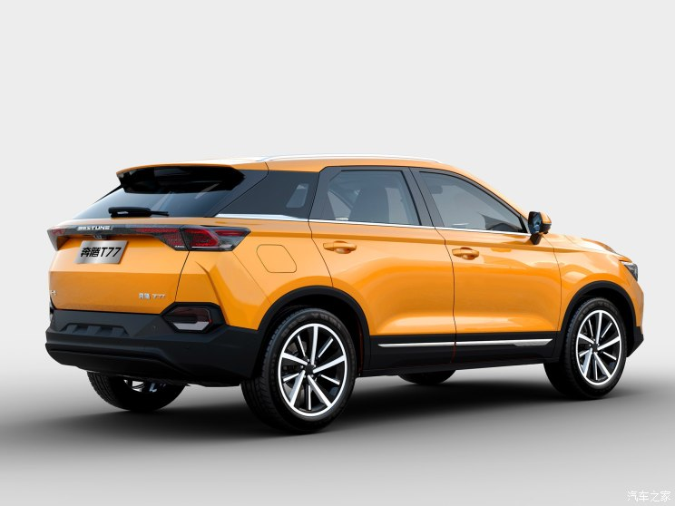 FAW Releases Official Photos of the T77 SUV 2
