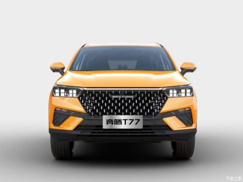 FAW Releases Official Photos of the T77 SUV 6