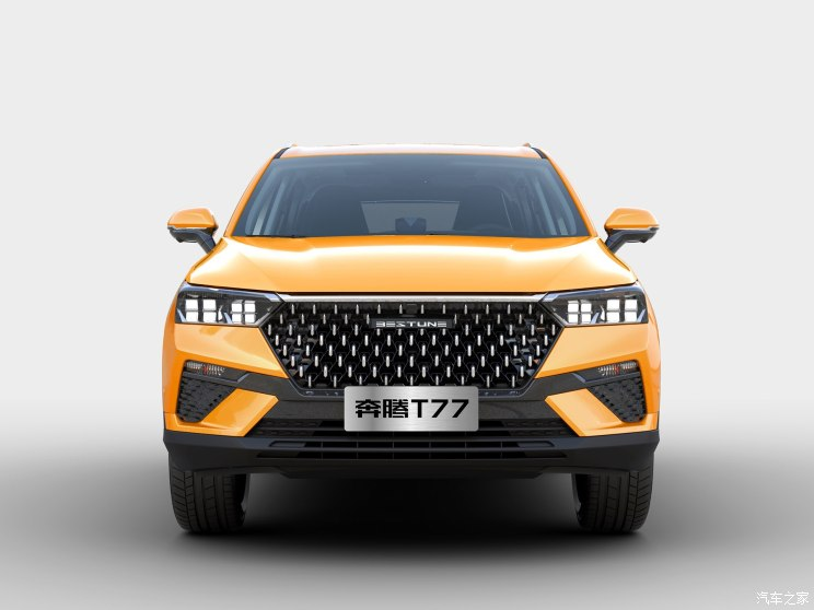 FAW Releases Official Photos of the T77 SUV 1